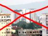 Невалидните обяви за имот във Варна?